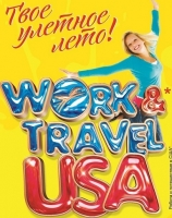 Work and Travel USA 2015! Набор открыт!