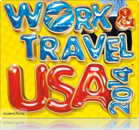 Work and Travel USA 2014. Набор открыт!